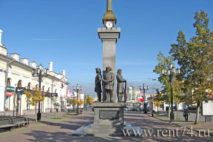 Фотографии челябинска, бесплатные ...: pictures11.ru/fotografii-chelyabinska.html