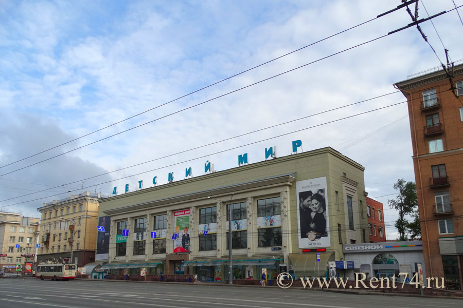 Детский мир проспект ленина челябинск — Поиск по картинкам —  RED  d754874167d