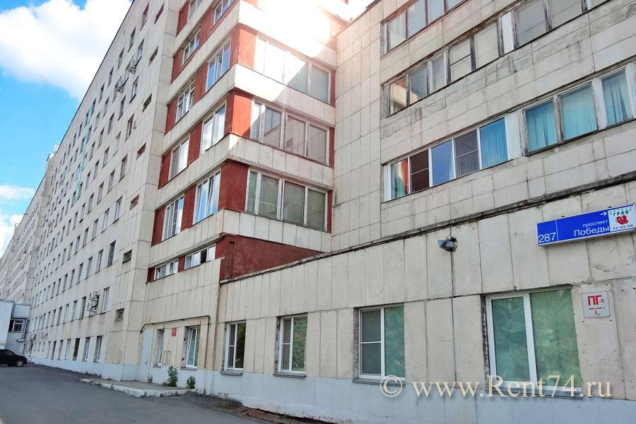 Медицинский центр черноземье краснодар цены